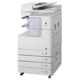 Копир Canon IR-2525 (А3, 25стр/мин, цв.сканер, дуплекс, плата принтера, без крышки и тонера) (2834B003)