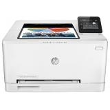 Принтер лазерный HP Color LaserJet Pro M252dw (B4A22A) A4 Duplex WiFi(B4A22A)