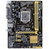 Материнская плата ASUS H81M-C (RTL) S-1150 H81 2xDDR3 PCI-E x16/2xPCI-E x1/PCI 2xSATA II/2xSATA III 2xPS/2/D-sub/DVI-D/4xUSB 2.0/2xUSB 3.0/GLAN/LPT/3 audio jacks mATX