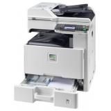 мфу kyocera fs-c8525mfp (цветной принтер, сканер, копир) (а3, 25cpm, duplex, adf, lan, пусковой комплект)