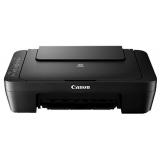 МФУ струйное цветное Canon PIXMA MG3040 (A4, принтер/сканер/копир, Wi-Fi) (1346C007)