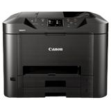 мфу canon maxify mb5340 (принтер,сканер,копир, факс, dadf, wifi) (9492b007)