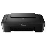 МФУ струйное цветное Canon PIXMA MG2540S (A4, принтер/сканер/копир) (0727C007)