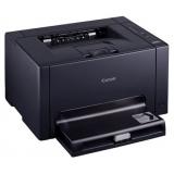 принтер canon lbp-7018c color (4896b004)