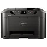 МФУ Canon MAXIFY MB5040 (принтер,сканер,копир, факс, ADF, WiFi) (9627B007)