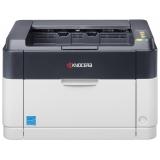 Принтер лазерный монохромный Kyocera FS-1040 (А4) (11102M23RU0/1102M23RU2)