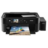 МФУ струйное цветное Epson L850 (A4, принтер/сканер/копир, СНПЧ) (C11CE31402)