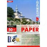 Бумага Lomond A4 140г/м2 50л термотрансфер для лазерной печати для переноса на твердые поверхности (0807435)
