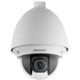 Камера-IP Hikvision DS-2DE4220-AE цветная