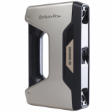 Сканер 3D Shining3D Einscan-PRO (полная комплектация)