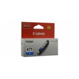 картридж canon cli-471c голубой для canon pixma mg5740/mg6840/mg7740 (0401c001)