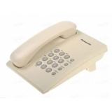 Телефон Panasonic KX-TS2350 RUJ (бежевый)