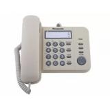 Телефон Panasonic KX-TS2352 RUJ (бежевый)