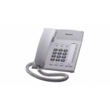 Телефон Panasonic KX-TS2382 RUW