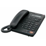 Телефон Panasonic KX-TS2570 RUB