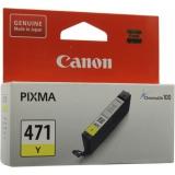 картридж canon cli-471y желтый для canon pixma mg5740/mg6840/mg7740 (0403c001)
