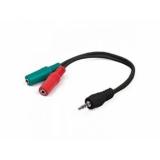 Кабель аудио 3.5 мм/2x3.5 мм (миниджек/2 миниджек) (M/F) 0.2 м (пакет) позволяет подключить гарнитуру с раздельными разъемами к телефону, экранированный, черный (Gembird CCA-417)