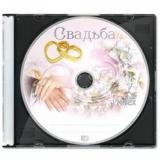 """Диск DVD+R Mirex 4.7 Gb 16х """"Свадьба"""" Bulk 100"""