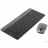 Клавиатура DF Sorbonne C-835 Nano (беспр.клавиатура+беспр.мышь) серый (45835)### Ремонт 109697