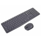 Клавиатура Logitech MK-235 Wireless Combo Desktop Grey (беспр.клав+беспр.мышь) (920-007948)