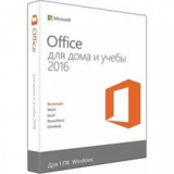ПО Microsoft Office 2016 Home and Student Russian CEE Only No Skype Only Medialess (79G-04713)