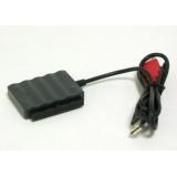 "Адаптер USB IDE 2.5""/3.5""/5.25"" с блоком питания, пластик, USB2.0 (IUBCP)"