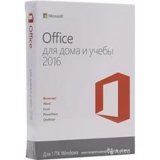 Лицензия MS Office 2016 Home and Student AllLNG (электронно) (79G-04288)