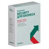 Лицензия Kaspersky Endpoint Security для бизнеса - Стандартный Russian Edition 25-49 Node 1 year Renewal License