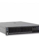 "Сервер IBM ExpSell x3650 M5 1xE5-2630v3 1x8Gb 2.5"" SAS/SATA RW M5210 1G 4P 1x550W (5462E5G)"