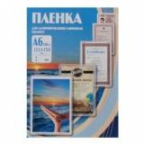 Пленка Office Kit A6 100мкм для ламинирования глянцевая (100шт) 111мм х 154мм (PLP111*154/100)