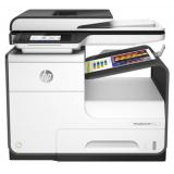 МФУ струйное цветное HP PageWide Pro 477dw (A4, принтер/сканер/копир/факс, DADF, Duplex, LAN, Wi-Fi) (D3Q20B) замена CN461A, CN598A