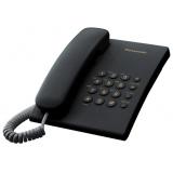 Телефон Panasonic KX-TS2350 RUB (черный)