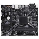 Материнская плата Gigabyte H310M S2H 2.0 (RTL) S-1151-v2 H310 2xDDR4 PCI-E x16/2xPCI-E x1 4xSATA III/1xM.2 2xPS/2/D-sub/DVI-D/HDMI/4xUSB 2.0/2xUSB 3.1G1/GLAN/3 audio jacks mATX