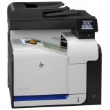 МФУ лазерное цветное HP Color LaserJet Pro M570dw (A4, принтер/сканер/копир/факс, ADF, Duplex, LAN, Wi-Fi) (CZ272A)
