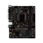 Материнская плата MSI H310M PRO-VD PLUS (RTL) S-1151-v2 H310 2xDDR4 PCI-E x16/2xPCI-E x1 4xSATA III PS/2/D-sub/DVI-D/4xUSB 2.0/2xUSB 3.1G1/GLAN/3 audio jacks mATX