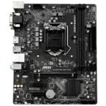 Материнская плата MSI H310M PRO-VDH PLUS (RTL) S-1151-v2 H310 2xDDR4 PCI-E x16/2xPCI-E x1 4xSATA III PS/2/D-sub/DVI-D/HDMI/4xUSB 2.0/2xUSB 3.1G1/GLAN/3 audio jacks mATX