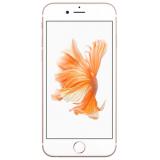 Смартфон Apple iPhone 6s 128Gb space grey