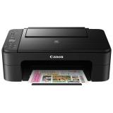 МФУ струйное цветное Canon PIXMA TS3140 (A4, принтер/сканер/копир, Wi-Fi) (2226C007)