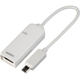 Кабель MHL microBM/HDMI (11M/19F) 0.15 м (блистер) для Samsung Galaxy Note 2/S3/S4, белый (Prolink MP230)