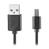 Кабель USB 2.0 AM/microBM 1 м (блистер) удлиненный разъем microUSB (9мм), черный (GINZZU GC-401B)