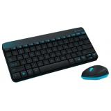 Клавиатура + мышь Logitech MK-240 Wireless Nano черный+желтый рисунок (беспр.клав+беспр.мышь) (920-008213)