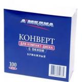 Конверт бумажный на 1 CD с прозрачным окошком (100 шт.) белые