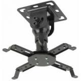 Крепеж потолочный для проектора KROMAX PROJECTOR-10 (155 мм)