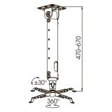 Крепеж потолочный для проектора KROMAX PROJECTOR-100 (470-670мм)
