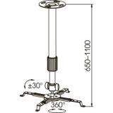 Крепеж потолочный для проектора KROMAX PROJECTOR-300 (650-1100 мм) Grey