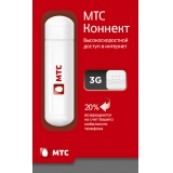 Модем 3G МТС 14.4 «Коннект4»### Ремонт 104388