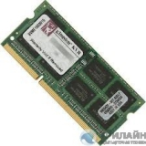 Память SoDIMM DDR3 PC-12800 8Gb Kingston (KVR16S11/8)