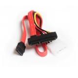 """Переходник SATA (7pin + 15pin / 7pin + molex) для 3.5"""" жестких дисков, CD/DVD-приводов"""