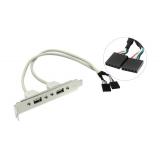 Планка в корпус USB2.0 2 порта (с кабелем)