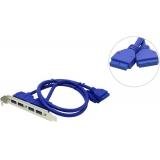 Планка в корпус USB3.0 2 порта (с кабелем)